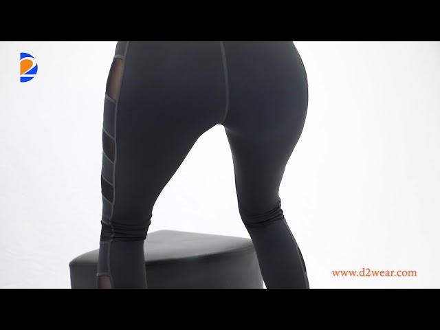 D2 Wear 3/4 Leggings