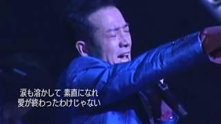 作詞 森 浩美 作曲 筒美京平 1988年 リリース.
