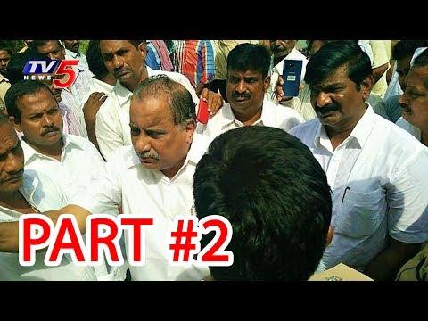 ముద్రగడ యాత్రను అడ్డుకోవడం అప్రజాస్వామికమా?   Mudragada Chalo Amaravati   News Scan #2   TV5 News