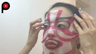 Buy a facial mask at the Kabuki-za