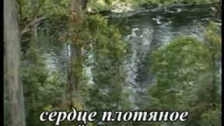 ДУХ СВЯТОЙ КОСНИСЬ МЕНЯ - Christian Song