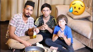 الحجر المنزلي مع مروان ونجم تحشيش ومقالب | كرار الساعدي