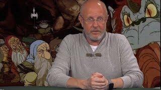 Гоблин Пучков взял гномов в плен