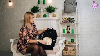 Фирменный рюкзак для мам - Mammy's Joy. Обзор и сравнение с аналогом