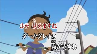 任天堂 WiiU ソフト カラオケ JOYSOUND 希望の ハンカチ ~ 映画 バージ...