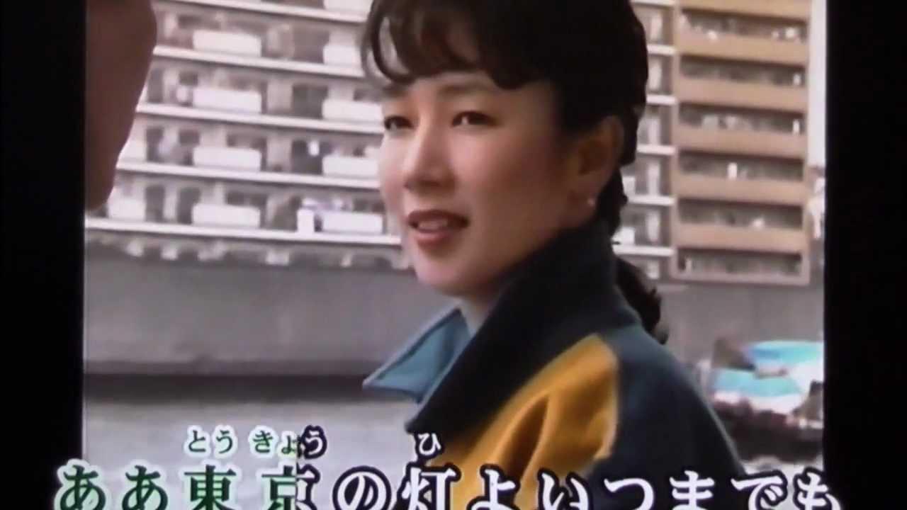 東京 の 日 よ いつまでも
