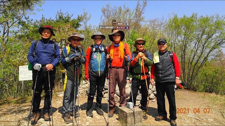산우회 ⛰고성 - 갈모봉 산행 (`21.04.07)