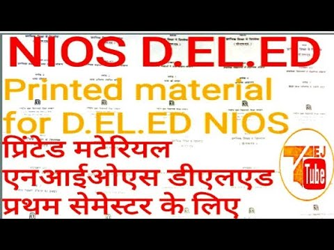 Printed Material for D.el.ed Free/cheapest online एजुकेशन college degree courses .