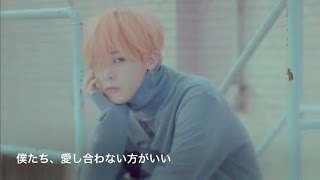 [日本語字幕] BIGBANG - LET'S NOT FALL IN LOVE (우리 사랑하지 말아요)
