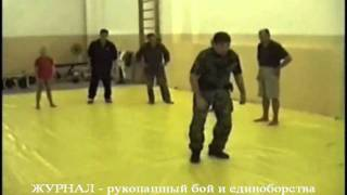 Система Кадочникова, Белоусов Ч14 Кувырок назад