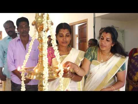 House warming ceremony Anilkumar & Sandhya
