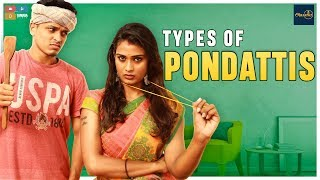 Types of Pondattis || Araathi || Tamada Media