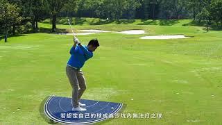 2019年版高爾夫規則摘要 簡易版