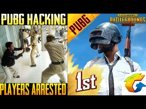 Pubg Hacking Players Now Arrested By Police