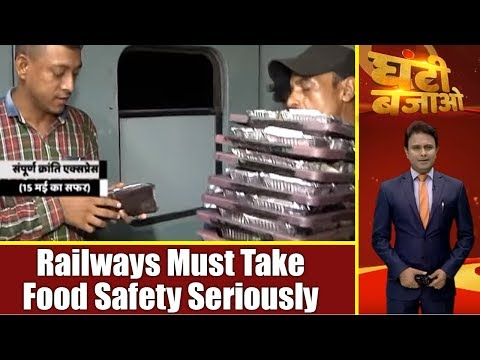 Ghanti Bajao: EXCLUSIVE report exposing hygiene of pantry in Sampoorna Kranti Express
