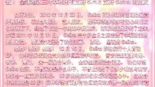 Hebe Eden @ Selina EP 雪雲全國聯盟訂購 宣傳片