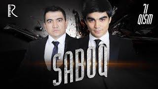 Saboq (o'zbek serial) | Сабок (узбек сериал) 71-qism