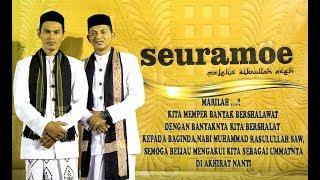 Shalawat nazam Aceh#Lailahaillallah Nabiyullah Kaneu Wafet