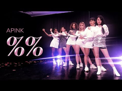 [EAST2WEST] Apink(에이핑크) - %% (Eung Eung(응응)) Dance Cover