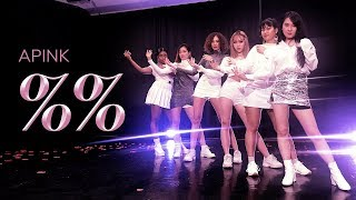 East2west  Apink 에이핑크  - %%  Eung Eung 응응   Dance Cover