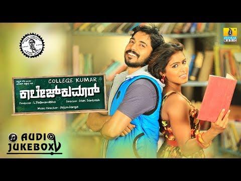 College Kumar Full Song Audio Jukebox | New Kannada Movie Songs | Vikki Varun, Samyuktha Hegde