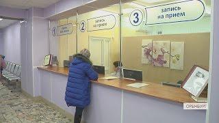 UTV. В Оренбурге эпидемия гриппа?