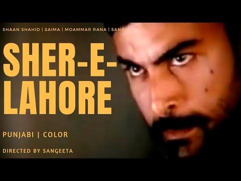 SHER E LAHORE (Punjabi) Shaan Shahid, Saima, Moammar Rana, Nayyar Ejaz, Sana | BVC PAKISTANI