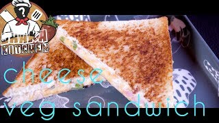 cheese veg sandwich , টিফিন রেসিপি, Sandwich Recipe Bangla