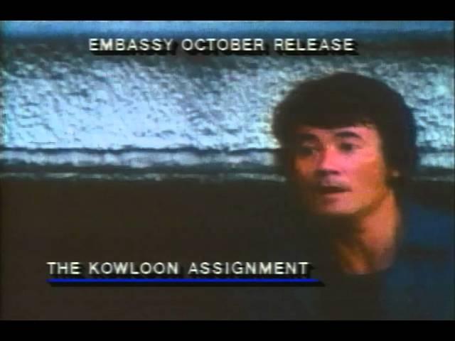 Golgo 13 kowloon assignment
