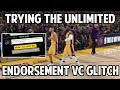 Download NBA 2K18 TRYING THE UNLIMITED ENDORSEMENT VC GLITCH! CLAIMING 750K VC AN HOUR EXPLAINED!