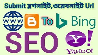 Submit URL to bing | sitemap website to bing | meta tags SEO | yahoo webmaster tools