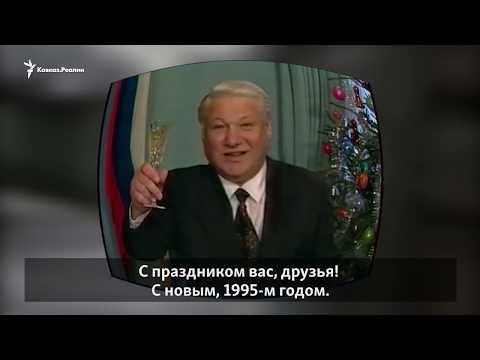 "Штурм Грозного. ""Важная задача-1995"" Ельцина провалилась"