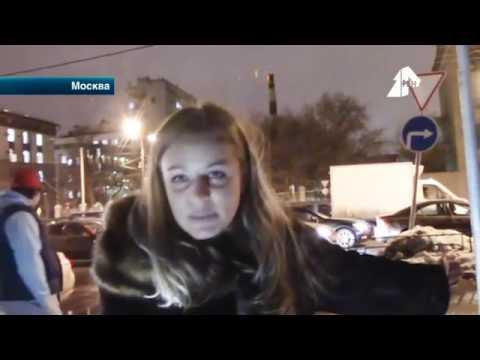 В Москве общественники