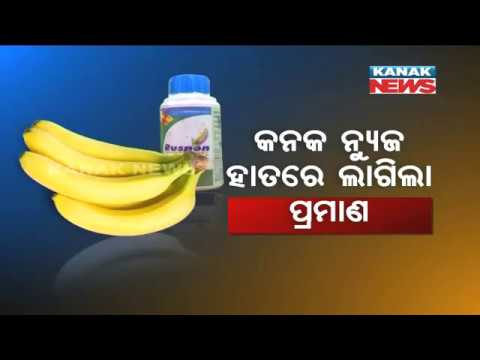 Reporters Live: Harmful Chemicals Used To Ripen Bananas