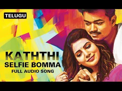 SelfiePuLLA Kaththi Tamil Western Notes