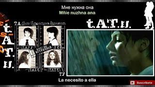 t.A.T.u. Ya Soshla S Uma |LIVE VERSION| - Lyrics, letra en español +Pronunciación