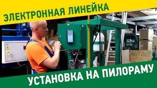 видео Линейка для станка в Москве, цены: купить электронную линейку для станков (устройство цифровой индикации)