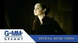 สัญญากาสะลอง : พลพล & ลานนา คัมมินส์【OFFICIAL MV】