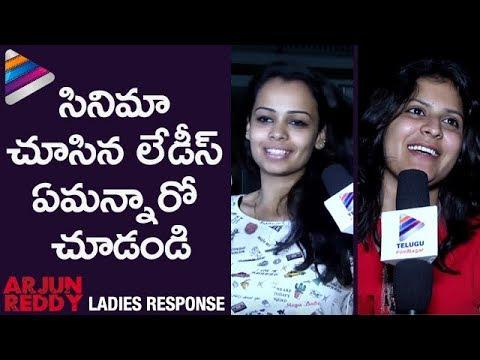 Arjun Reddy Movie Ladies Response   Vijay Deverakonda   Shalini Pandey   Sandeep Vanga   #ArjunReddy