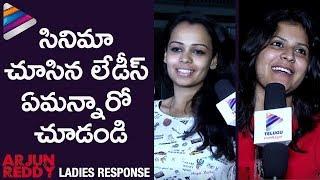 Arjun Reddy Movie Ladies Response | Vijay Deverakonda | Shalini Pandey | Sandeep Vanga | #ArjunReddy