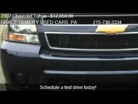 2007 Chevrolet Tahoe 4WD  PoliceSpecial Service  for sale  YouTube