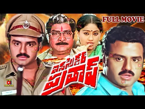 inspector-prathap-|-telugu-full-movie-|-balakrishna-|-vijayashanthi-|-telugu-cinema-club
