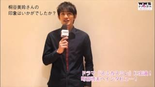 この記事はこちら⇒ 2日5日(金)から放送開始のドラマ『スミカスミレ 45歳...