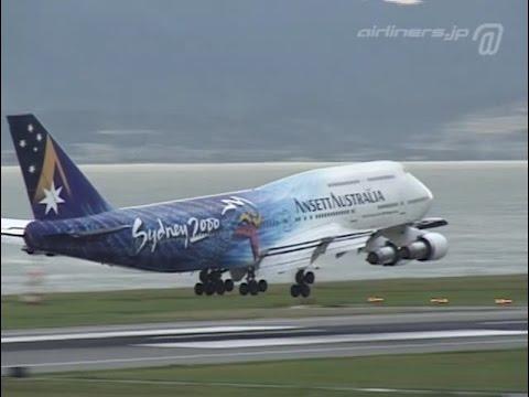 [747! 747! 747!] Boeing 747 in Japan