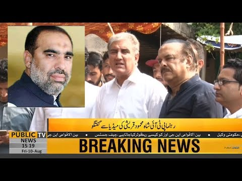 Asad Qaiser nominated as Speaker of National Assembly | Public News
