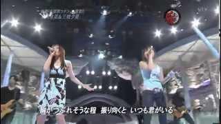 爱内里菜&三枝夕夏 - 七つの海を渡る風のように(LIVE)