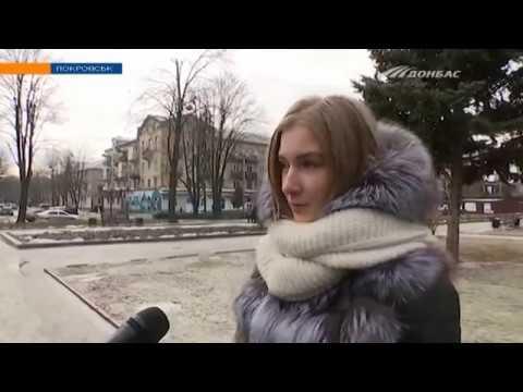 Спрос на покупку недвижимости в Донецкой области упал