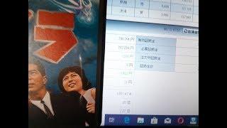 ポンドが上がりだし最後のお金を失いました。日本版ネットフリックスを設立したスーパー起業家です