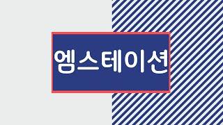 (꽃배달/웃음꽃피다) - 대전의 어른이들을 위한 도심 …