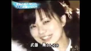 【秋葉原無差別殺傷事件】加藤智大被告、死刑確定 事件発生時の報道。